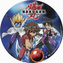 piatto carta bakugan party  23cm