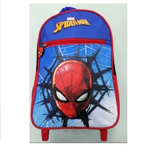 trolley asilo spiderman