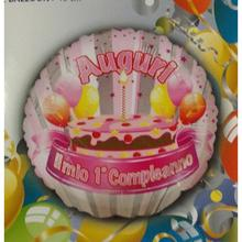 palloncino 1° compleanno rosa -  party